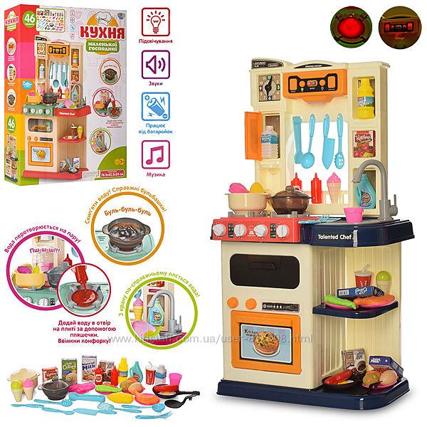 Little chef 922-115 кухня игровая с паром подачей воды посудкой