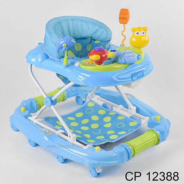 Joy CP ходунки качалка детские с игровым столиком