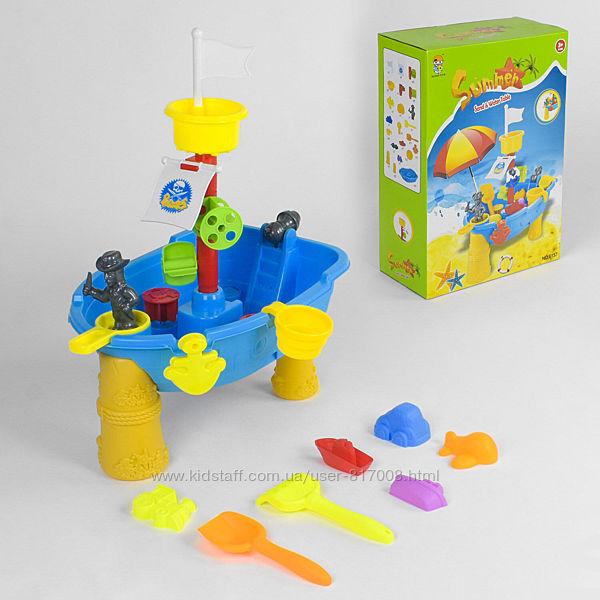 Столик 6157 для песка и воды игровой набор коралик с пасочками