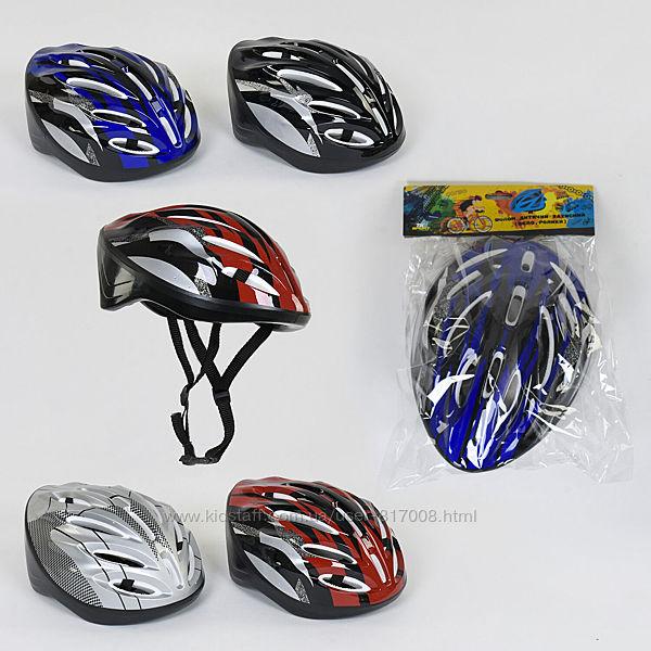 Шлем защитный детский 31980 для велосипедов роликов самокатов беговелов