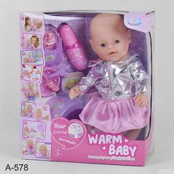 Пупс WZJ 058 кукла с магнитной соской аналог беби Борн