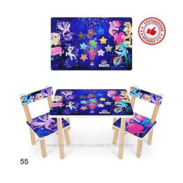 Столик и стульчик 507 детский игровой комплект