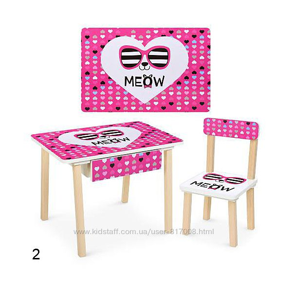 Стол и стульчик 803 с ящиком детский