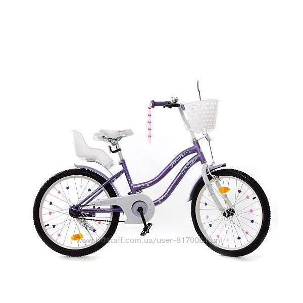 Profi Star 20 велосипед двухколесный детский с багажником для куклы
