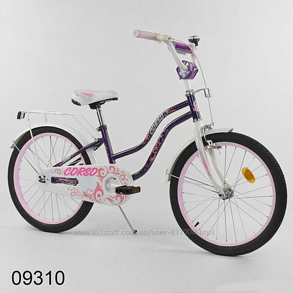 Корсо Т 20 дюймов велосипед двухколесный для девочки