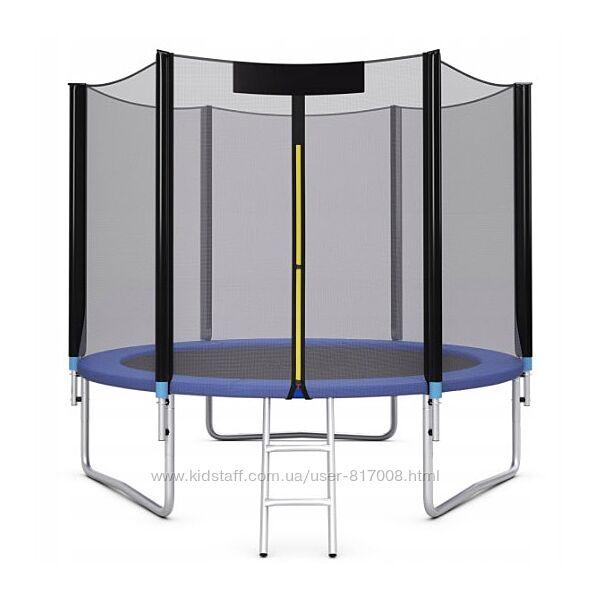 Батут круглый 8ft с сеткой и лестницей для улицы 244 см