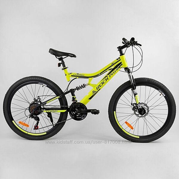 Велосипед спортивный Corso Rock Pro 26 дюймов