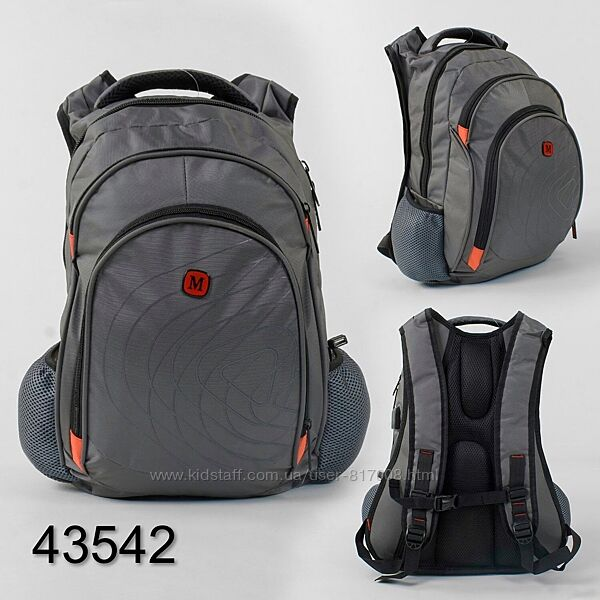 Рюкзак городской с дышащей спинкой 43542 с USB