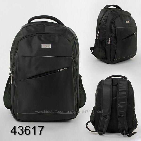 Рюкзак школьный с мягкой спинкой 43617