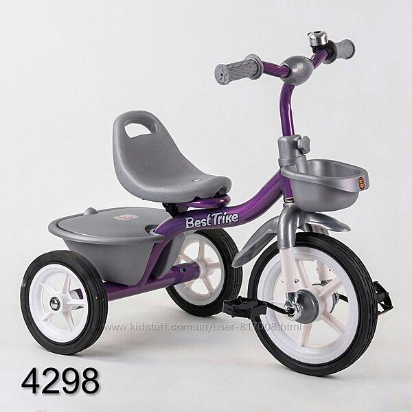 Велосипед трехколёсный Бест Трайк BS с резиновыми колёсами