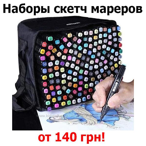 Наборы скетч маркеров Touch. 24, 36, 48, 60, 80, 120 штук. Низкие цены
