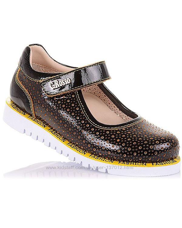 Лаковые туфли на белой ребристой подошве для девочек 31-36 р-р 14.5.120