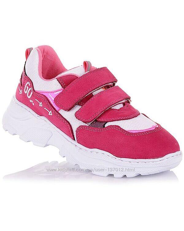 Кроссовки из нубука на облегченной белой подошве для девочек 26-30 р-р 5.2.46