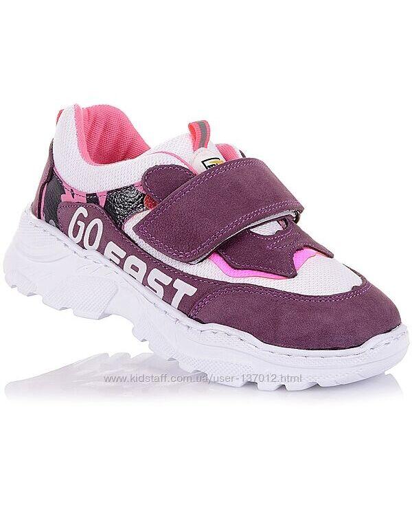 Яркие кроссовки из нубука на широкой липучке для девочек 26-30 р-р 5.2.47