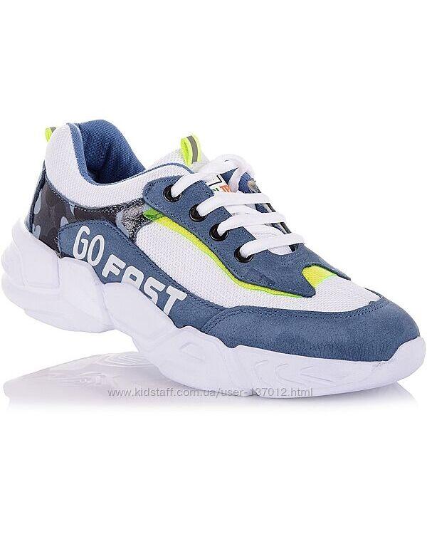 Кроссовки из нубука и текстиля на шнурках для мальчиков 37-40 р-р 5.2.64