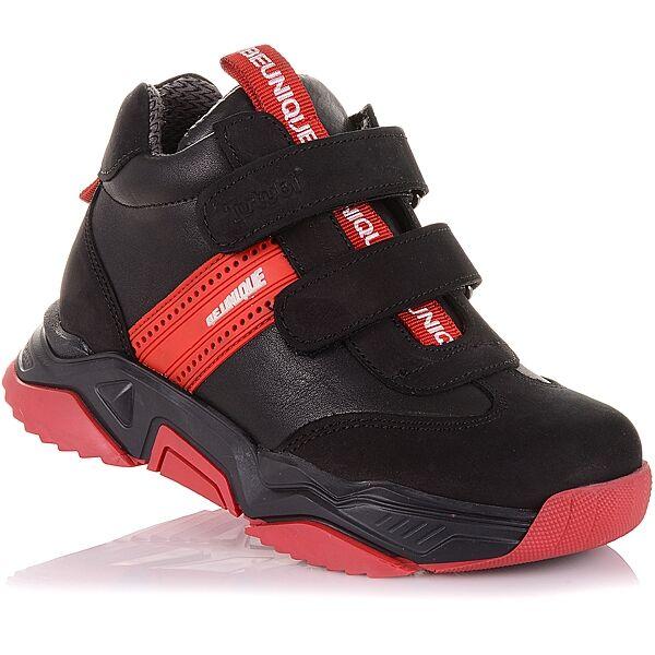 Демисезонные ботинки с яркими элементами для мальчиков 37-40 р-р 11.3.539