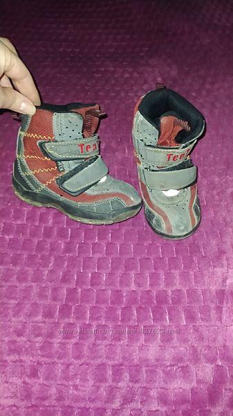 Ботинки Tentex