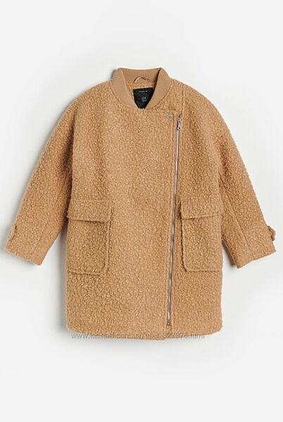 Пальто из буклированной ткани Reserved .