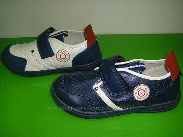Кроссовки, непромокаемые ботинки MARKS & SPENSER  29-35  р.