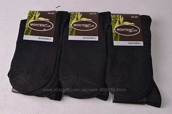 Носки мужские демисезонные гладкие х/б, 41-45 размер