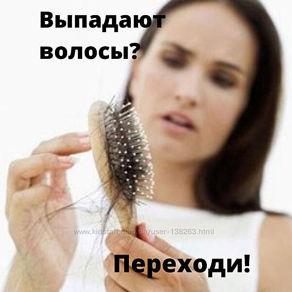 Средство от выпадения волос, ОТЗЫВЫ