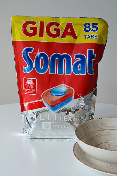 Somat all-in-one extra 85шт. Таблетки для посудомийних машин сомат