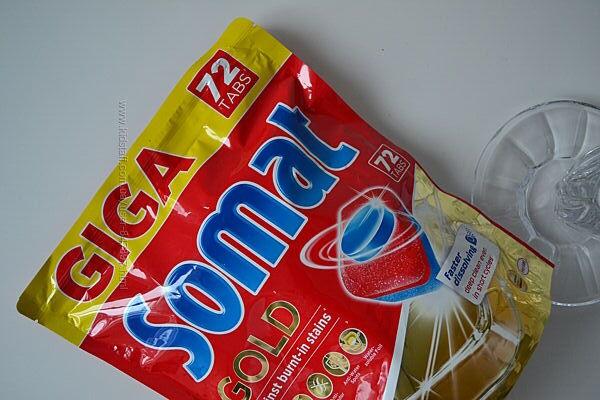 Somat gold 72 шт. Таблетки Сомат голд - таблетки для посудомийних машин