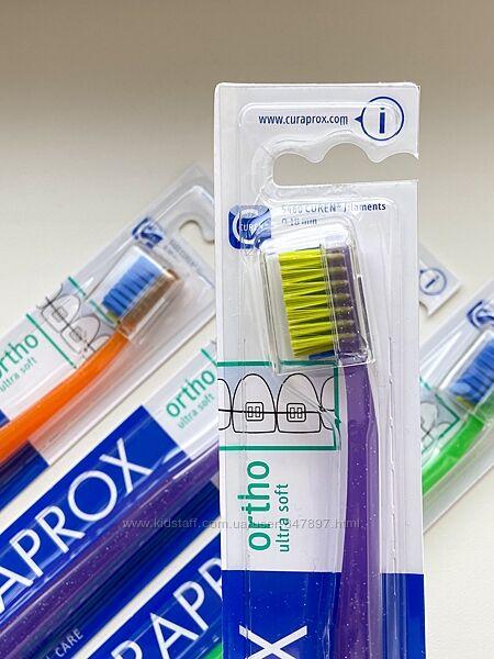Curaprox ortho ultra soft 5460 з заглибленням - ортодонтична зубна щітка