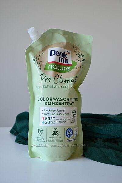 Denkmit nature pro climate - гель для прання кольорової білизни. 33 прання