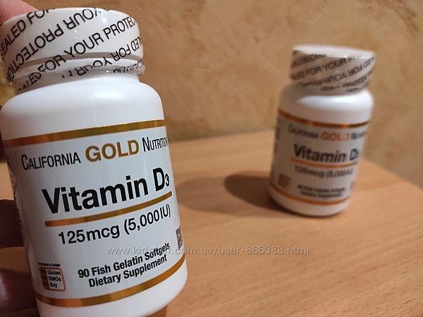 Витамин Д3 California Gold Nutrition 125 мкг 5000 МЕ, 90 шт.