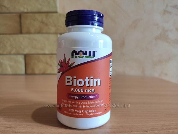 Now Foods, Биотин, 5000 Мкг, 120 Растительных Капсул