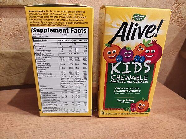 Alive kids