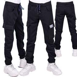 Спортивные брюки для мальчика  девочки. Черные, синие на рост от 104 до 170