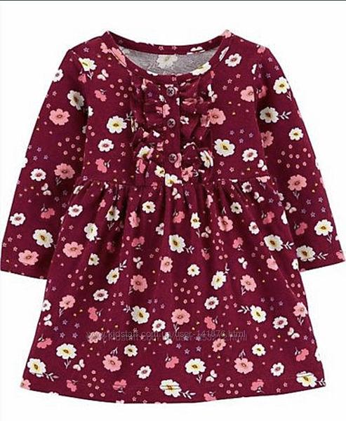 платье Carters