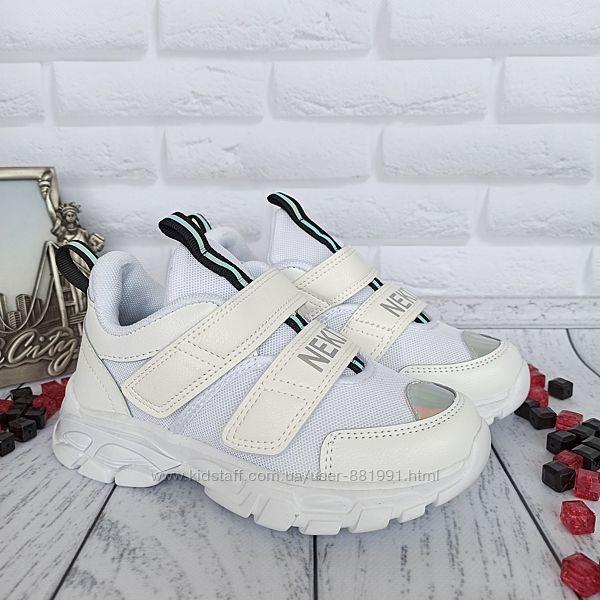 Модные кроссовки для девочки шикарного качества