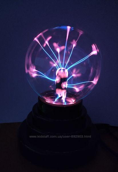 Настольный плазма шар. Шар молния.  Плазменный шар. Светильник плазма