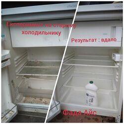 Засіб для миття холодильників та морозильних камер фада айс, діють знижки