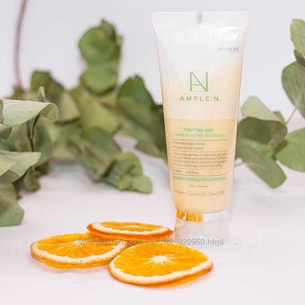 AMPLEN PurifyingShot Pumpkin Enzyme Peeling Gel