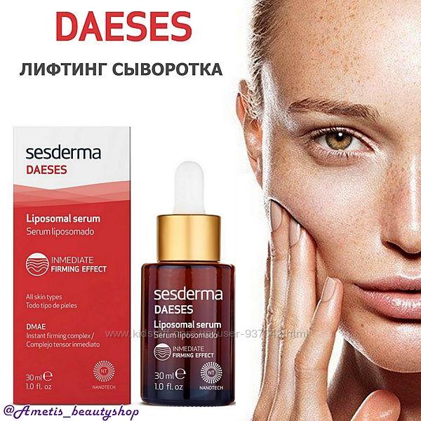 Sesderma Daeses liposomal serum подтягивающая сыворотка с ДМАЭ