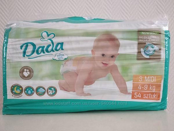 Подгузники Dada Extra soft дада екстра софт
