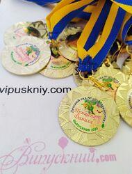 Именные медали для выпускников метал, полноцвет