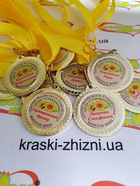 Именные медали для выпускников