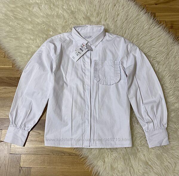 Рубашка Reserved 152
