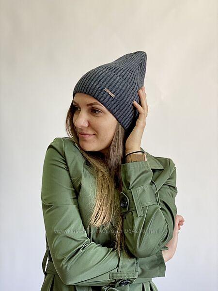 Демисезонная однослойная шапка бини с отворотом в рубчик,  в наличии