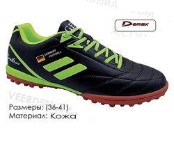 Кроссовки бутсы кожаные футбольные сороконожки Demax 38р