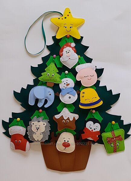 Елка из фетра. Подарок ребенку на Новый год. Искуственная безопасная елка.