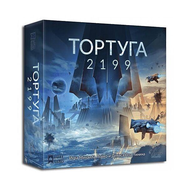 Тортуга 2199 Специальное издание база и 3 допа в одном