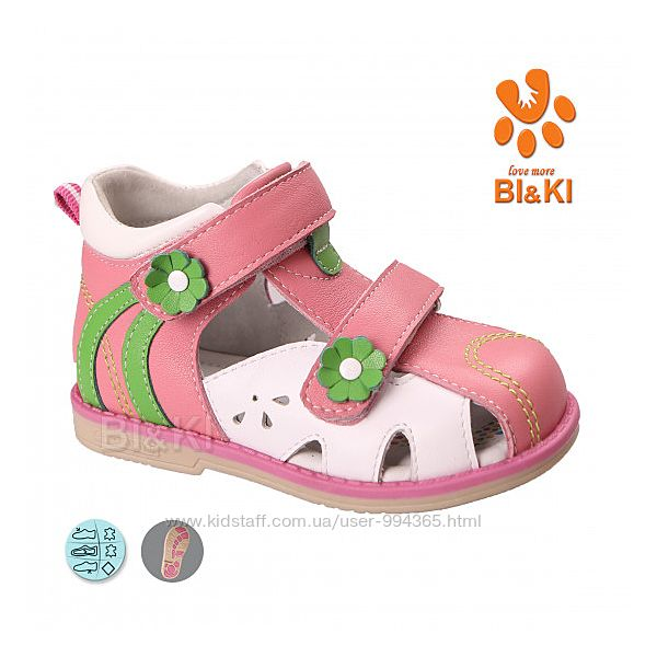 Босоножки для девочки Biki р.21-26 Розовые