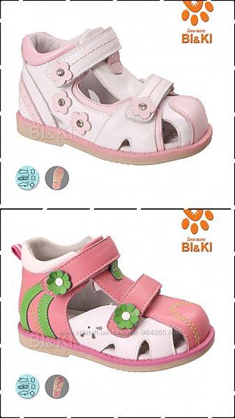 Босоножки для девочки Biki р.22-26 Розовые, Белые
