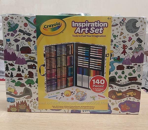 Crayola Inspiration Art Case Крайола Чемодан художника 140 шт. Уценка